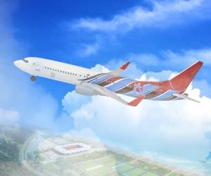 Trabzonspor'dan uçan kombine!